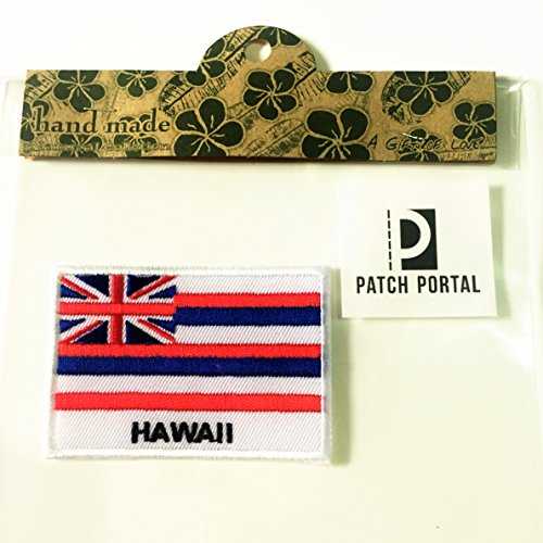 Patch Portal Hawaii State Emblem 2x3 Inch Sew On Patches Flag Embroidered Hawaiian Islands Aloha for Jackets Bikers Men Women Backpacks Hats (Banner Line 2 Custom)