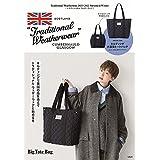 Traditional Weatherwear 2021-2022 Autumn & Winter Big Tote Bag