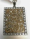 18k Two Tone Gold Arabic Surah Islam Muslim Quran Pendant