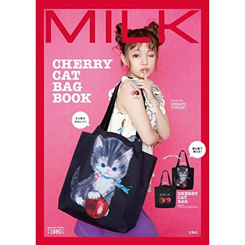 MILK CHERRY CAT BAG BOOK 画像