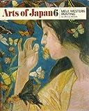 Meiji Western Painting, Minoru Harada, 0834827085