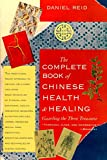 Complete Book of Chinese Health.