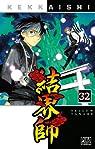 Kekkaishi, tome 32 par Tanabe