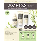AVEDA OFFICIAL BOOK