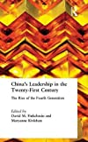 China's Leadership in the 21st Century 9780765611154