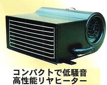 Amazon | 温水式 カーヒーター ...