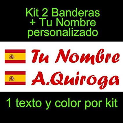 Vinilin Pegatina Vinilo Bandera España con Escudo + tu Nombre ...