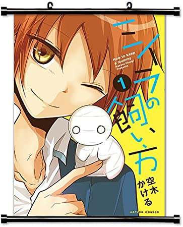 Amazon Com How To Keep A Mummy Miira No Kaikata Anime Fabric Wall Scroll Poster 32x46 Inches Posters Prints A description of tropes appearing in how to keep a mummy. how to keep a mummy miira no kaikata