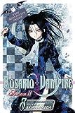 Rosario + Vampire 2:8 by Akihisa Ikeda (2012) Paperback
