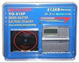 Sharp YO-515P Memo Master Electronic Organizer 515 by SHARP