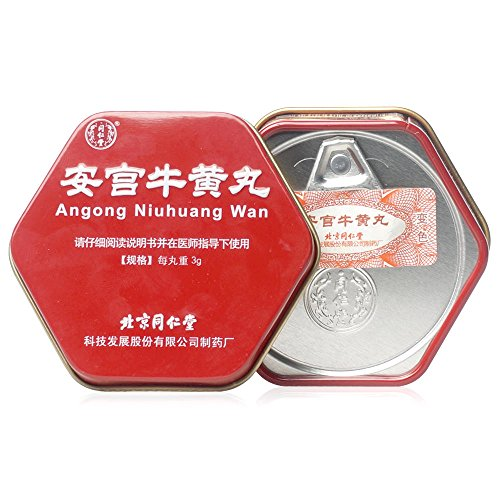 bei-jing-tong-ren-tang-an-gong-niu-huang-wan-3-gram-gold-foil-1-pill-box-