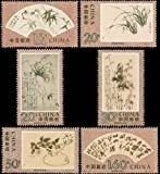 China Stamps - 1993-15 , Scott 2471-76 Selected Art Works by Zheng Banqiao - MNH, VF