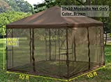 APEX GARDEN Universal 10' x 10' Gazebo Replacement Mosquito Netting - Brown