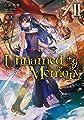 Unnamed Memory II 玉座に無き女王 (DENGEKI)