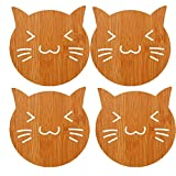 DYKOOK Cute Cat Cartoon Cup Coaster Mats, Pad Mat Heat Resistant Dining Table Placemats Coaster Skid Insulation Coffee Cup Bar Mug Pad Mat, Protect Your Table (Brown,5.7''X5.7'')