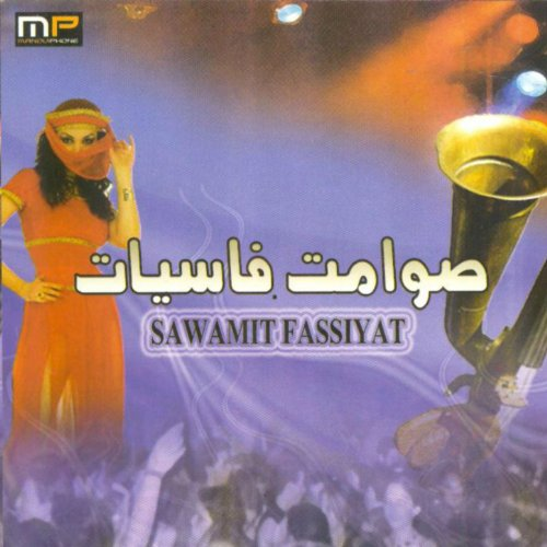 music sawamit mp3