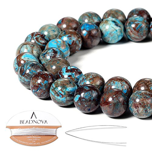 (BEADNOVA 10mm Crazy Blue Lace Agate Gemstone Round Loose Beads for Jewelry Making)