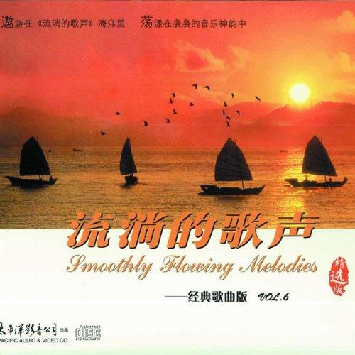 Weaving Video - Zhi Wang Ge (Weaving Net)