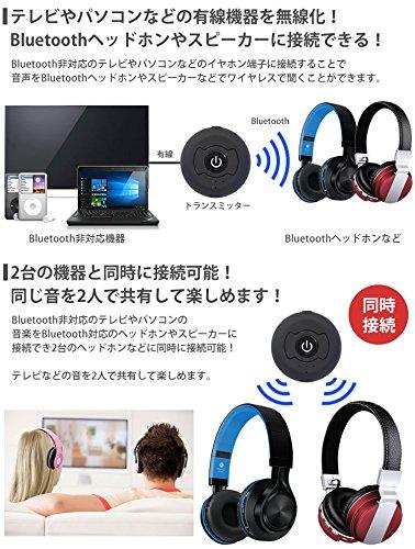 48d1f80dcf Amazon | Bluetooth トランスミッター 送信機 2台同時送信 3.5mm接続 テレビ オーディオ送信 ワイヤレス PR-H-366T  | prendre | オーディオトランスミッタ