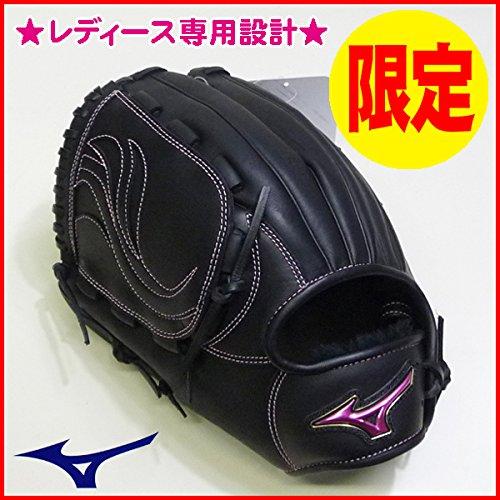 MIZUNO(ミズノ) レディース ソフトボール用グラブ MBA ユーマインド オールラウンド用 B01LQ0DL7G 11|ブラック (09) ブラック (09) 11