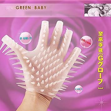 Rubber sex hands