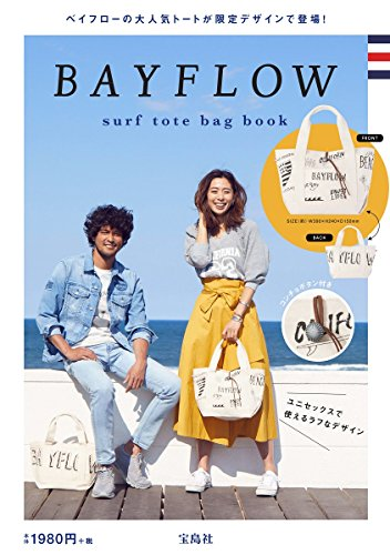 BAYFLOW surf tote bag book 画像 A