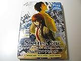 Steins Gate DVD Movie OVA Japanese Version