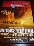 GREAT BOOKS: THE ART OF WAR / Discovery Channel / One Disc / PAL / Region Free DVD / Produced by Nancy LeBrun / Directed by Eugenie Vink / Narrated by Donald Sutherland / Written by Jan Albert and Dale Minor / Audio: English / Subtitles: Chinese