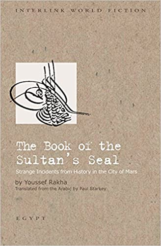 The Book of the Sultan's Seal: Strange Incidents from History in the City of Mars (Interlink World Fiction)