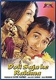 Doli Saja Ke Rakhna (Hindi Film / Bollywood Movie / Indian Cinema DVD)