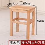 Stool Dana Carrie Classic Home Beech and classy chair dining chair solid wood bench adult coordinates the implementation of the small bench restaurant work, natural 372745CM hostels.