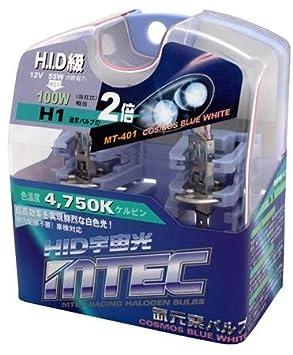 MTEC H1 12v 100w Superwhite Xenon Class Upgrade Bulbs