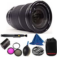 Canon EF 24-105mm f/3.5-5.6 IS STM Lens (White Box Bulk Packaging) DBPREMIUM Lens Bundle + High Definition 3pc Filter Kit + Lens Cleaning Pen + Blower Brush + Pouch for Canon Digital SLR Cameras