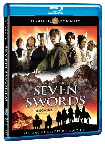 Seven Swords [Blu-ray]