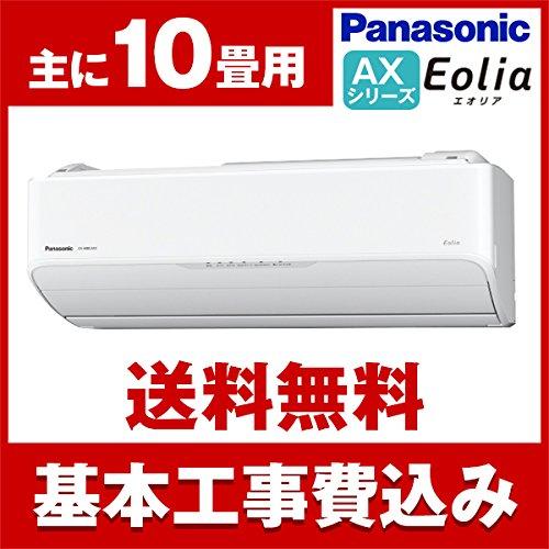標準設置工事セット PANASONIC CS-288CAX-W クリスタルホワイト エオリア AXシリーズ [エアコン(主に10畳用)]