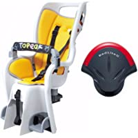 Topeak Baby Seat II 26-inch Non-Disc Rack Bicycle Baby Seat and RedLite II Rear Safety Light Kit