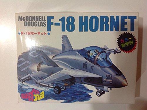 Bandai Gyroplane Eggplane McDonnell Douglas F-18 Hornet Model Kit Vintage 80's