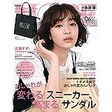 2021年6月号 東京・銀座 資生堂パーラー Everyday 保冷バッグ