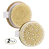 : OMorc2 Pack Bamboo Shower Body Bristle Brush Body Scrubber with Massage Nodules for Cleaning, Massaging, Exfoliating, Blood Circulation