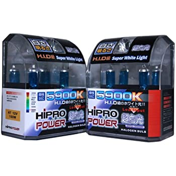 hipro power h7 100 watts super white xenon hid. Black Bedroom Furniture Sets. Home Design Ideas