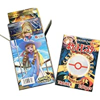 Bestie Toys Present Pokemon Trainers Pocket Monsters Flash Cards