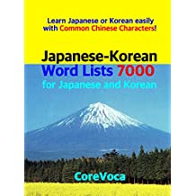 Japanese-Korean Word Lists 7000 for Japanese and Korean: Learn Japanese or Korean easily with Common Chinese Characters!