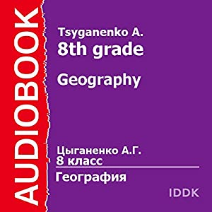 Geography for 8th Grade [Russian Edition] Audiobook