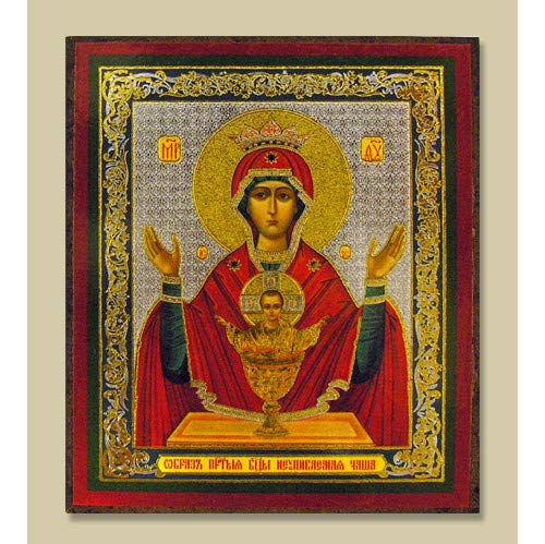 World Faith Icon of Virgin Inexhaustible Cup-Alcohol Sofrino Icon Measuring 3 x 2-1/2 Inches