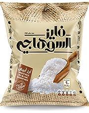 Alsuhagy Rice, 1 Kg