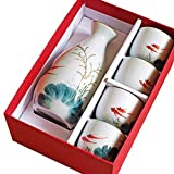 Kimmyer Japanese Goldfish Play Water Sake Set - 5 Sets of Sake Set with Packaging - Hand-Painted Design Porcelain Ceramic Traditional Ceramic Cup Crafts Wine Glass