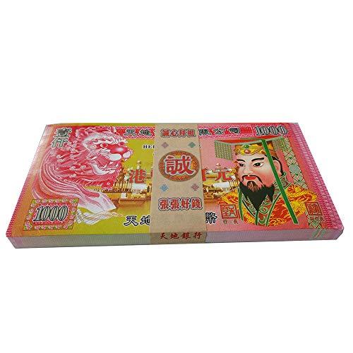 ZeeStar Hong Kong Ancestor Money - 100 Piece Chinese Joss Paper - 1,000 HKD Hell Bank Notes for Funerals