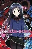 Accel World, Vol. 12 (light novel): The Red Crest