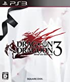 DRAG-ON DRAGOON 3 (Japan Import)