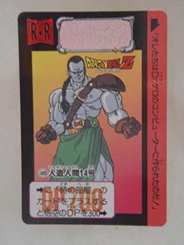 カードダス ドラゴンボールZ  189 人造人間14号の商品画像